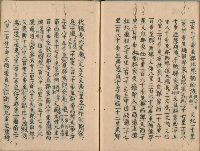 https://fuushi.k-pj.info/jpgbIF/IFsirai/IFsirai-50.jpg