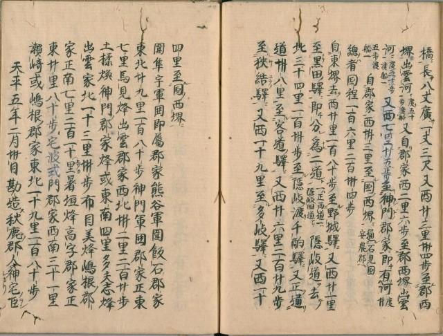 http://fuushi.k-pj.info/jpgbIF/IFsirai/IFsirai-51.jpg