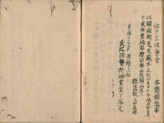 https://fuushi.k-pj.info/jpgbIF/IFsirai/IFsirai-53.jpg
