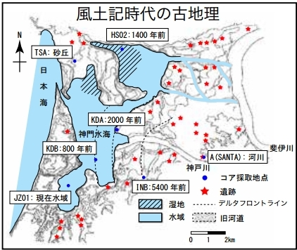 http://fuushi.k-pj.info/jpgbIF/kandomizu.jpg