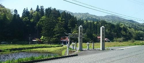 http://fuushi.k-pj.info/jpgj/hirosima/yamagata-g/kitahirosima-t/iwatowake-j/iwatowake1.jpg