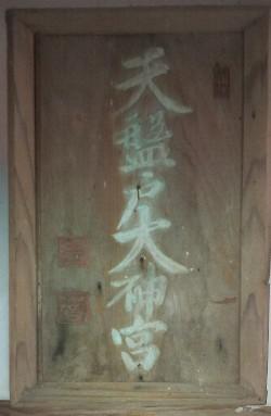 http://fuushi.k-pj.info/jpgj/hirosima/yamagata-g/kitahirosima-t/iwatowake-j/iwatowake4.jpg