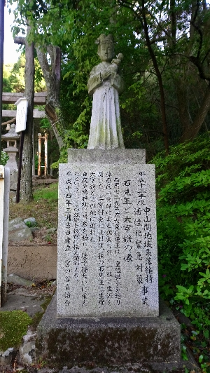 https://fuushi.k-pj.info/jpgj/simane/goutu-c/ninomiya-t/kannusi/tabatoJ/tabatoJ-c01.jpg