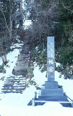 http://fuushi.k-pj.info/jpgj/simane/iisi-g/iinan-t/kamiakana/akanahatiman/akana-h-a01.jpg