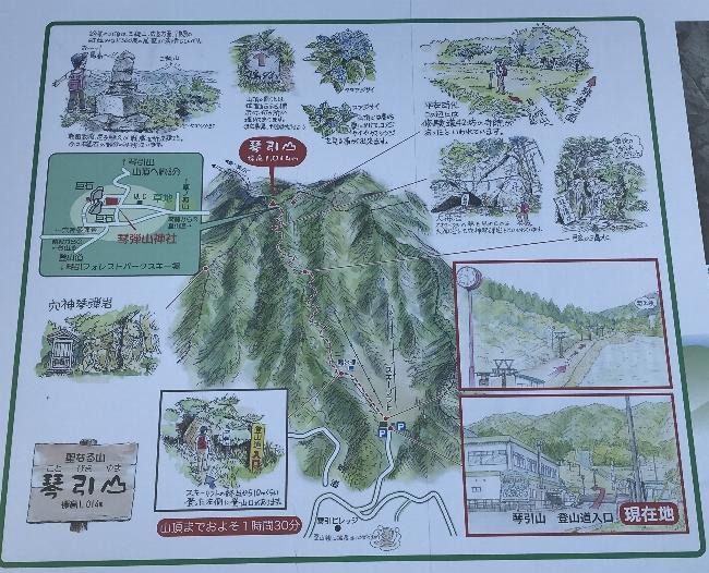 http://fuushi.k-pj.info/jpgj/simane/iisi-g/iinan-t/sami/kotobiki-j/kotobiki-d02.jpg