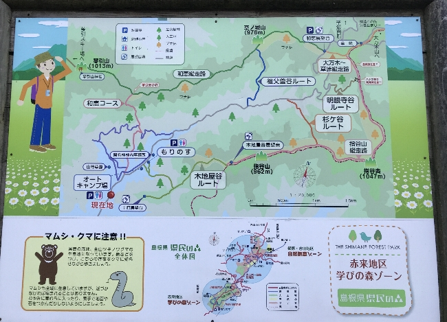 http://fuushi.k-pj.info/jpgj/simane/iisi-g/iinan-t/sami/kotobiki-j/kotobiki-e01.jpg
