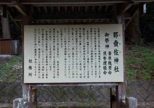 http://fuushi.k-pj.info/jpgj/simane/izumo/higasijinnzai-t/namesa/namesa2.jpg