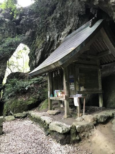 http://fuushi.k-pj.info/jpgj/simane/izumo/karakama/karakama-04.jpg