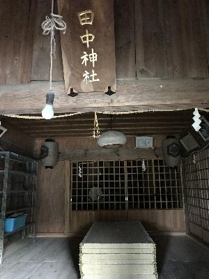 https://fuushi.k-pj.info/jpgj/simane/izumo/sada-t/sadayosino/tanaka-j/tanakaJ-03.jpg