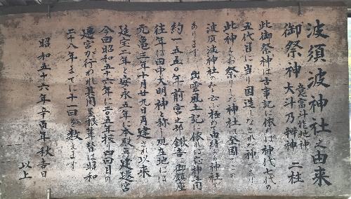 https://fuushi.k-pj.info/jpgj/simane/izumo/sada-t/simohasinami/hasuwa-j/hasuwaJ-04.jpg