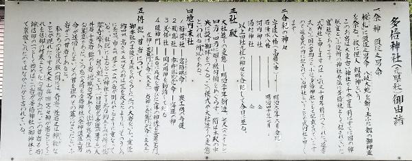https://fuushi.k-pj.info/jpgj/simane/izumo/sada-t/tanbe/tabe-j/tabeJ-01.jpg
