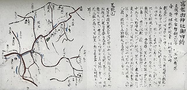 http://fuushi.k-pj.info/jpgj/simane/izumo/tokorobara-t/honoka-j/honoka-01.jpg