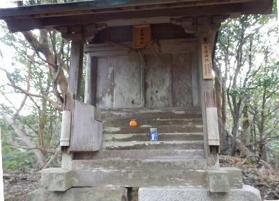 http://fuushi.k-pj.info/jpgj/simane/izumogou/tukuyomi2.jpg