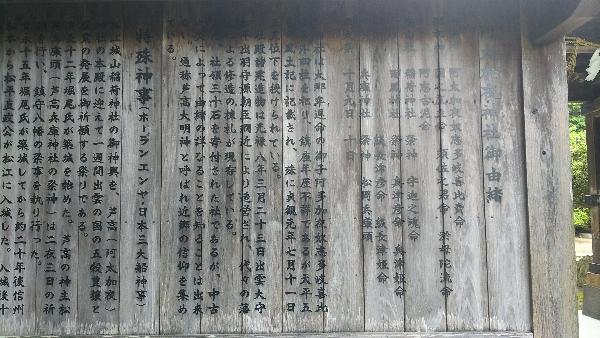 http://fuushi.k-pj.info/jpgj/simane/matue-c/higasiizumo-t/adakae/adakaya/adakaya-2.jpg