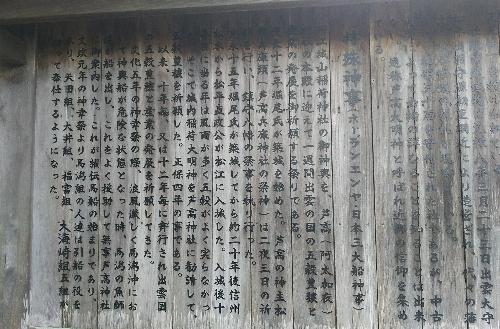 http://fuushi.k-pj.info/jpgj/simane/matue-c/higasiizumo-t/adakae/adakaya/adakaya-3.jpg