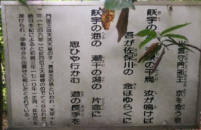 http://fuushi.k-pj.info/jpgj/simane/matue-c/higasiizumo-t/adakae/adakaya/adakaya-b23.jpg