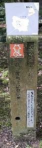 https://fuushi.k-pj.info/jpgj/simane/matue-c/yatuka-t/ejima/tako-j/takoJ-02.jpg