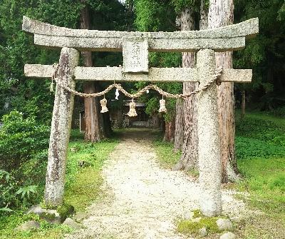 https://fuushi.k-pj.info/jpgj/simane/nita-g/okuizumo-t/koori/dairyouJ/dairyoJ-02.jpg