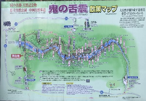 https://fuushi.k-pj.info/jpgj/simane/nita-g/okuizumo-t/minari/une/tamahimeJ/tamahimeJ-02.jpg