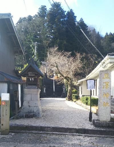 https://fuushi.k-pj.info/jpgj/simane/nita-g/okuizumo-t/misawa/mizawa-J/mizawaJ-01.jpg