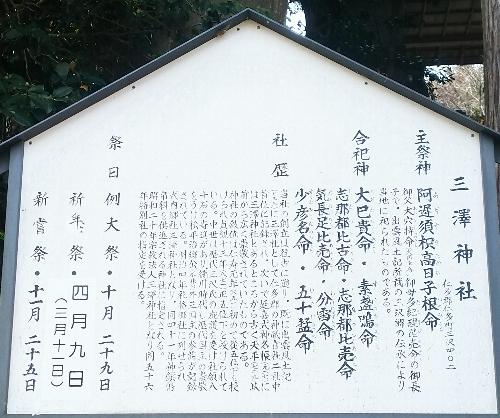 https://fuushi.k-pj.info/jpgj/simane/nita-g/okuizumo-t/misawa/mizawa-J/mizawaJ-02.jpg