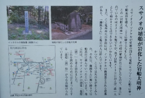 https://fuushi.k-pj.info/jpgj/simane/nita-g/okuizumo-t/ooro/onigami-J/onigamiJ-02.jpg