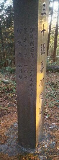https://fuushi.k-pj.info/jpgj/simane/nita-g/okuizumo-t/ooro/onigami-J/onigamiJ-14.jpg