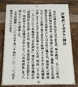 http://fuushi.k-pj.info/jpgj/simane/nita-g/okuizumo-t/sajiro/igatake/igatake-05.jpg