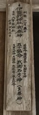 http://fuushi.k-pj.info/jpgj/simane/nita-g/okuizumo-t/sajiro/igatake/igatake-06.jpg