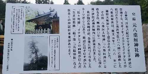 http://fuushi.k-pj.info/jpgj/simane/nita-g/okuizumo-t/sajiro/motoyaegaki/motoyaegaki-1.jpg