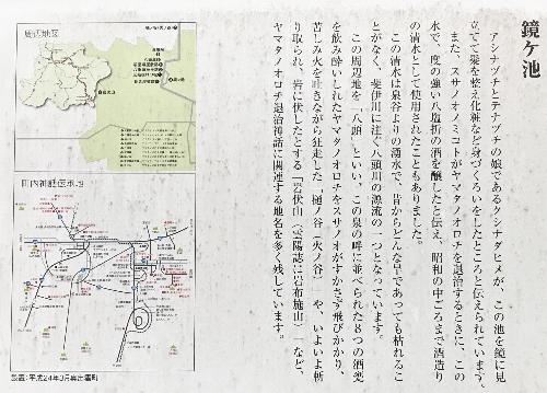 http://fuushi.k-pj.info/jpgj/simane/nita-g/okuizumo-t/sajiro/motoyaegaki/motoyaegaki-a.jpg
