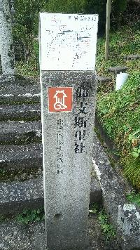 https://fuushi.k-pj.info/jpgj/simane/nita-g/okuizumo-t/yasiro/osikiri-J/osikiriJ-02.jpg