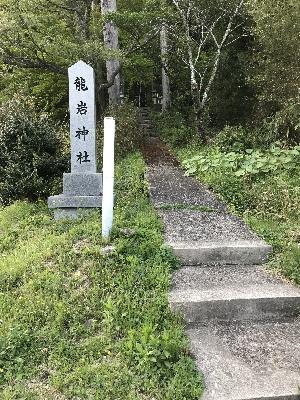 http://fuushi.k-pj.info/jpgj/simane/outi/tatuiwa/tatuiwa-1sanndou.jpg