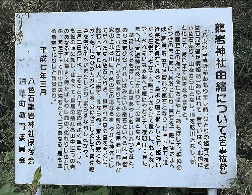 http://fuushi.k-pj.info/jpgj/simane/outi/tatuiwa/tatuiwa-2annai.jpg