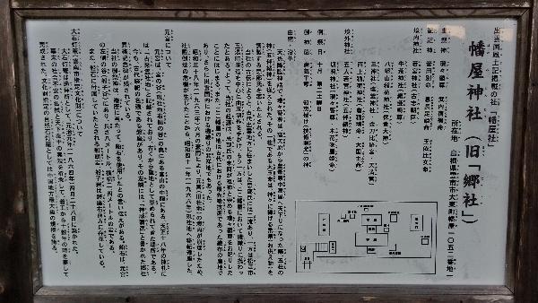 https://fuushi.k-pj.info/jpgj/simane/unnan-c/daitou-t/hataya/hatayaJ/hatayaJ-a02.jpg