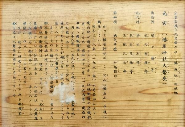 https://fuushi.k-pj.info/jpgj/simane/unnan-c/daitou-t/hataya/hatayaJ/hatayaJ-b02.jpg