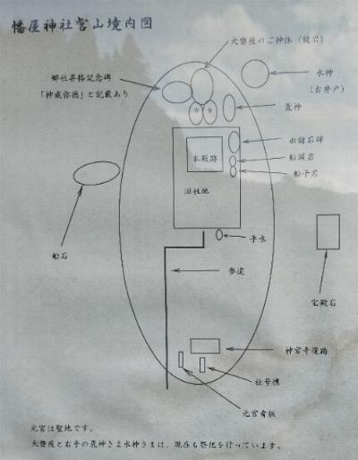 https://fuushi.k-pj.info/jpgj/simane/unnan-c/daitou-t/hataya/hatayaJ/hatayaJ-b03.jpg