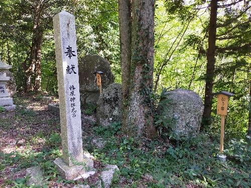 https://fuushi.k-pj.info/jpgj/simane/unnan-c/daitou-t/hataya/hatayaJ/hatayaJ-c02.jpg