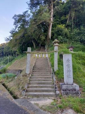 https://fuushi.k-pj.info/jpgj/simane/unnan-c/daitou-t/iida/sogaJ/sogaJ-a01.jpg