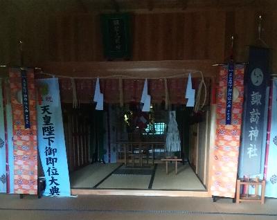 https://fuushi.k-pj.info/jpgj/simane/unnan-c/daitou-t/ninnaji/suwaJ/suwaJ-a06.jpg