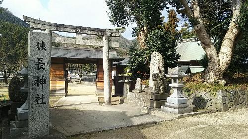 http://fuushi.k-pj.info/jpgj/simane/unnan-c/kakeya-t/kakeya/sanaga-j/sanaga-a01.jpg