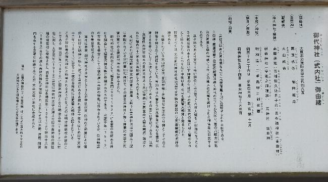 https://fuushi.k-pj.info/jpgj/simane/unnan-c/kamo-t/misiro/misiroJ/misiroJ-a03.jpg