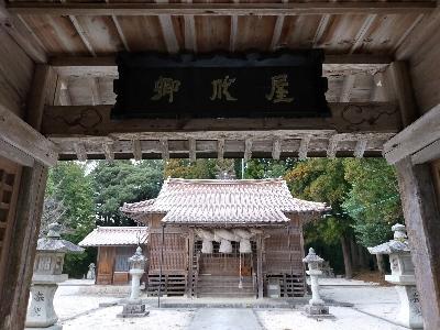 https://fuushi.k-pj.info/jpgj/simane/unnan-c/kamo-t/misiro/misiroJ/misiroJ-a04.jpg
