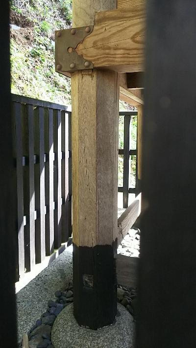http://fuushi.k-pj.info/jpgj/simane/unnan-c/mitoya-t/awadani/awadani-j/awadani-05.jpg