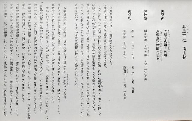 http://fuushi.k-pj.info/jpgj/simane/unnan-c/mitoya-t/igaya/igaya-j/igaya-02.jpg