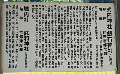 http://fuushi.k-pj.info/jpgj/simane/unnan-c/mitoya-t/takuwa/iisi-j/iisi-a05.jpg