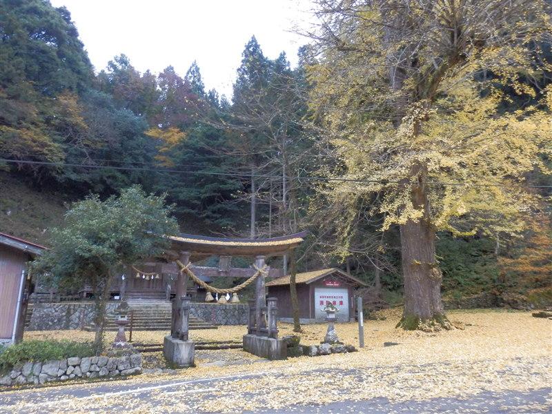 http://fuushi.k-pj.info/jpgj/simane/wakamiyas.jpg