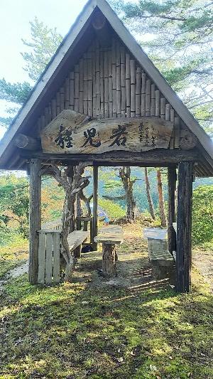 https://fuushi.k-pj.info/jpgj/simane/yasugi-c/hakuta-t/simokodake/tama-J/chigoiwa-02.jpg
