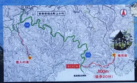 https://fuushi.k-pj.info/jpgj/simane/yasugi-c/hakuta-t/simokodake/tama-J/chigoiwa-03.jpg