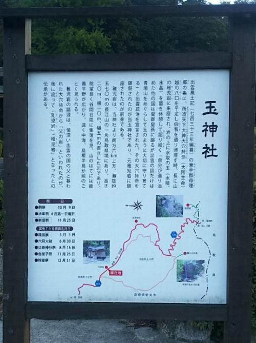 https://fuushi.k-pj.info/jpgj/simane/yasugi-c/hakuta-t/simokodake/tama-J/tamaJ-01.jpg